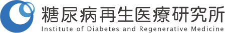 Institute of Diabetes & Regenerative Medicine